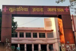 sultania-zanana-hospital-sultania-road-bhopal-hospitals-1p56dt4